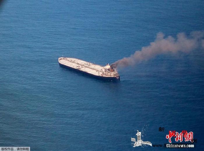 斯里兰卡东海岸一油轮起火外媒:失踪船_斯里兰卡-科威特-油轮-