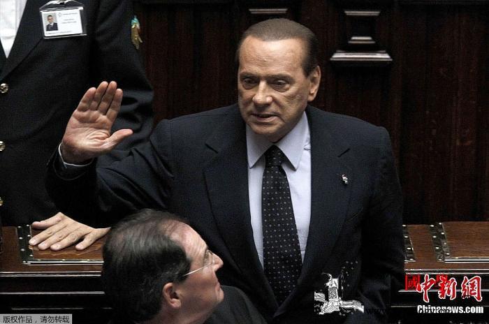 意前总理贝卢斯科尼确诊感染新冠已出现_意大利-症状-感染-