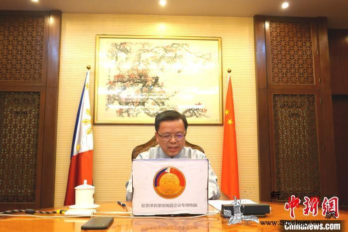 中菲两国大使共同参加菲电台访谈:相信_菲律宾-疫苗-马尼拉-