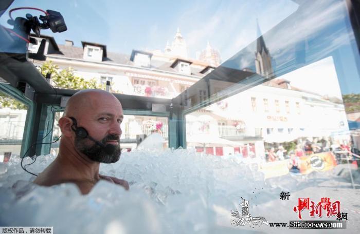 全身埋在冰下2小时30分57秒!男子_冰川-伯尔-奥地利-