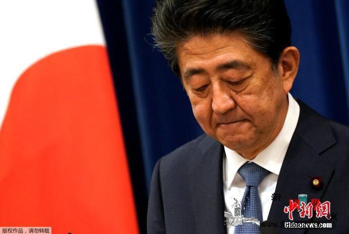 安倍离任前将发表演说日本自民党总裁候_日本-首相-广岛-