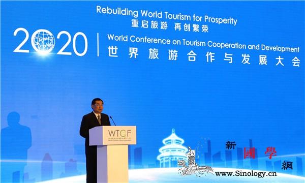 重启旅游再创繁荣世界旅游合作与发_疫情-波罗-合作-旅游-