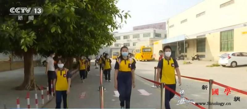 多国人士高度评价中国抗疫成果卓著经验_经验-别国-惠及-