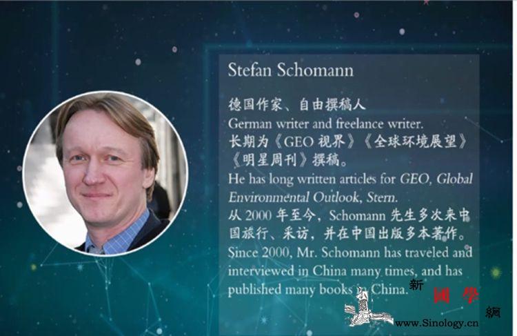 德国作家坐着火车看中国:我深深地被西_西藏自治区-西藏-德国-