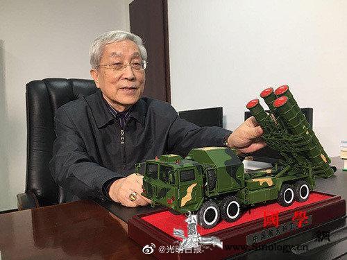 导弹专家陈定昌院士去世他研制了中国首_院士-光明日报-仿真技术-