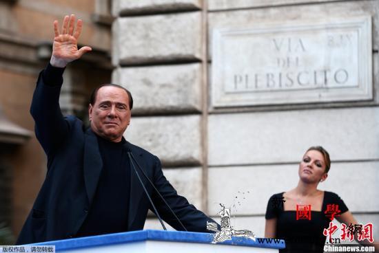 意前总理贝卢斯科尼仍住院观察其长女宣_格里-长女-意大利-