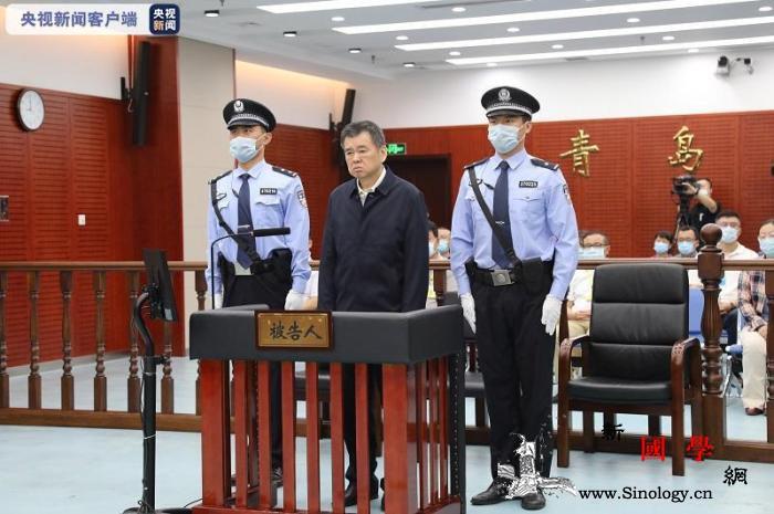 河南省原副省长徐光受贿案一审开庭受贿_周口市-周口-悔罪-