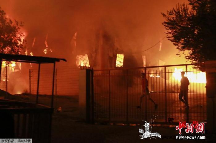 希腊最大难民营遭大火烧毁万人连夜逃离_难民营-希腊-难民-