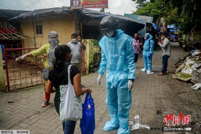 420万人感染!印度新冠确诊人数超巴_孟买-印度-病例-