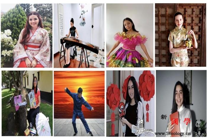 """哥伦比亚2020年中学生""""汉语桥""""大_哥伦比亚-孔子-汉语-山东省-"""