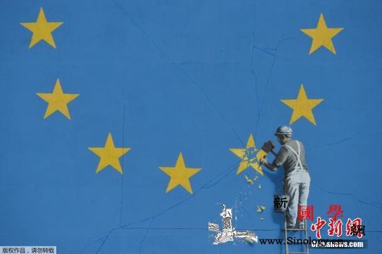 英国脱欧再起波澜?欧盟:英国须遵守已_北爱尔兰-英国-约翰逊-
