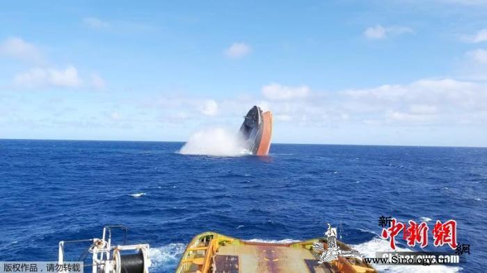 燃油泄漏致污染日货船租用方将提供10_毛里求斯-日本-泄漏-
