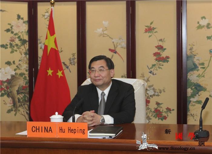 上海合作组织成员国文化部长第十七次会_会晤-疫情-俄罗斯联邦-上海-
