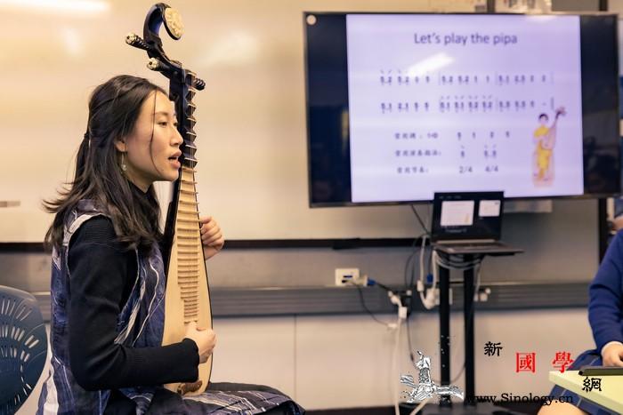 画出曲中意:新西兰女生的趣味琵琶入门_惠灵顿-琵琶-乐器-弹奏-