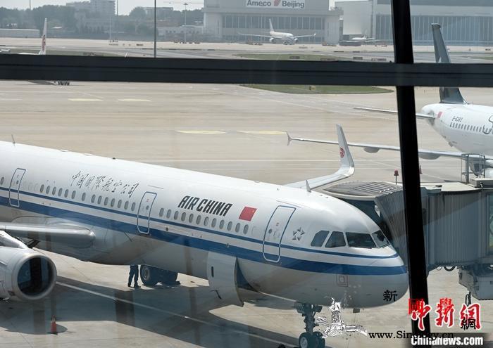 """民航局:放宽涉及""""北上广""""三大机场支_民航局-北上-准入-"""
