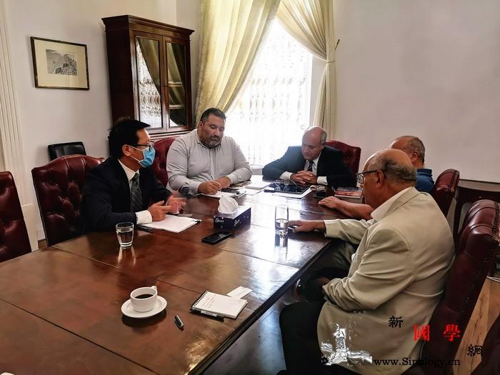 中马加强文化政策共享探索疫情新常态_马耳他-合作-文化-拜会-