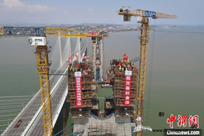 中国首座跨海高速铁路桥主塔成功封顶_铁路桥-浇筑-泉州-
