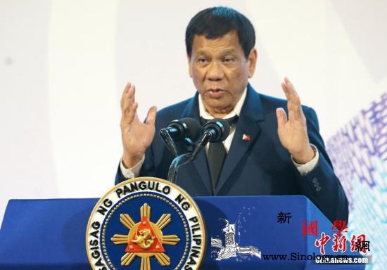杜特尔特:菲律宾将优先购买中俄新冠肺_菲律宾-加拿大-疫苗-