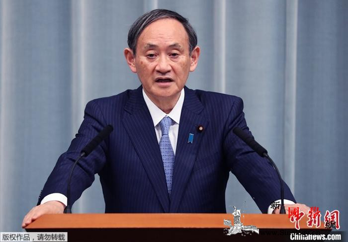 菅义伟将正式接任日本首相新内阁部分人_官房-日本-首相-