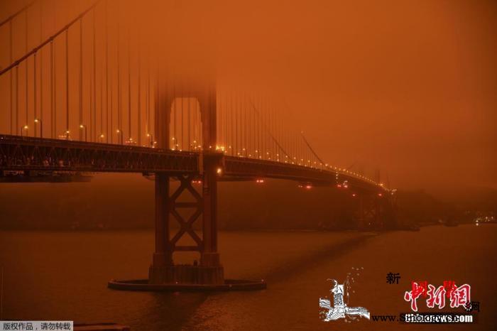 美西部山火延烧至少36人死亡烟霾飘散_俄勒冈州-旧金山湾-旧金山-