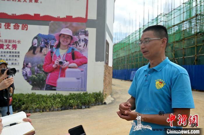 村民将黄文秀在岗情况标为请假用特殊方_乐业县-图为-请假-