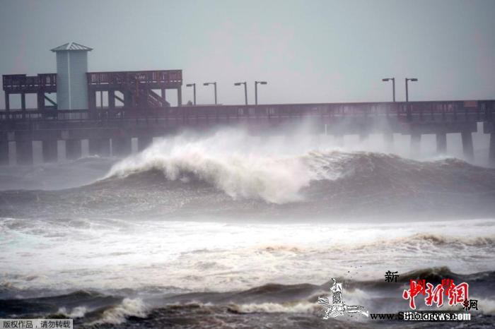 """飓风""""萨莉""""缓慢逼近美国4个州的州长_阿拉巴马州-墨西哥湾-密西西比州-"""