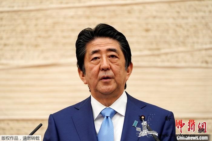 日前首相安倍发表离任谈话:将作为议员_日本-政和-议员-