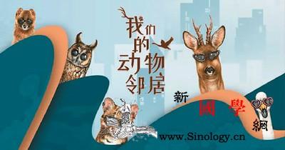 第四届北京纪实影像周举办_脱贫-纪录片-北京-纪实-