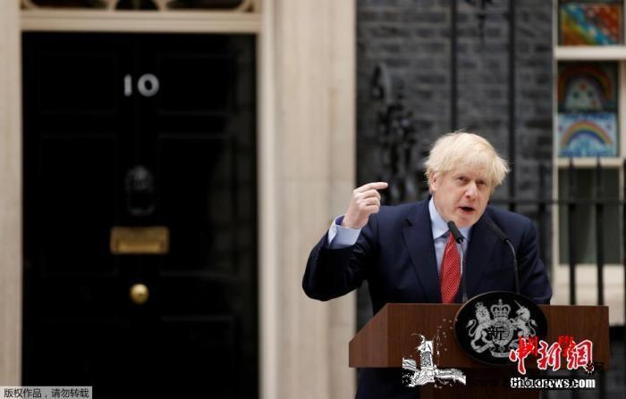 英媒:英首相与党内反对人士就内部市场_北爱尔兰-约翰逊-英国-
