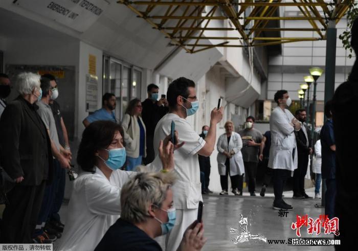 希腊收紧防疫措施专家:不严控单日新增_希腊-疫情-尼斯-