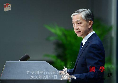 外交部就美国副国务卿克拉奇将到访台湾_联合国-钓鱼岛-外交部-