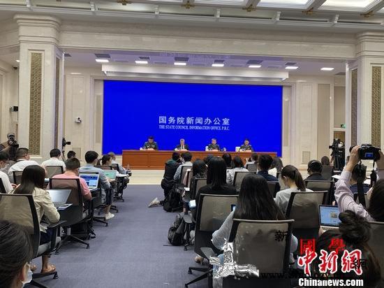 中国首部维和专题白皮书:中国全面落实_联合国-维和-待命-