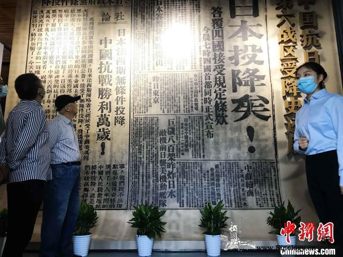 武汉中山公园受降堂重新开放_受降-史迹-战区-