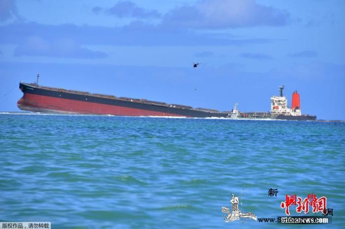 日本决定向毛里求斯派遣调查团欲探明沉_毛里求斯-巴拿马-调查团-