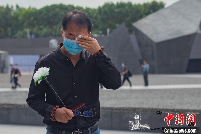 """警钟长鸣勿忘国耻江苏多项活动纪念""""九_肃立-江苏省-默哀-"""