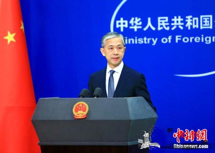 美助理国务卿称中国威胁国际秩序汪文斌_反躬自省-国务卿-美国-