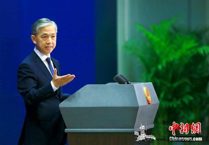 东部战区自今日起在台海附近组织实战化_战区-台海-干涉-
