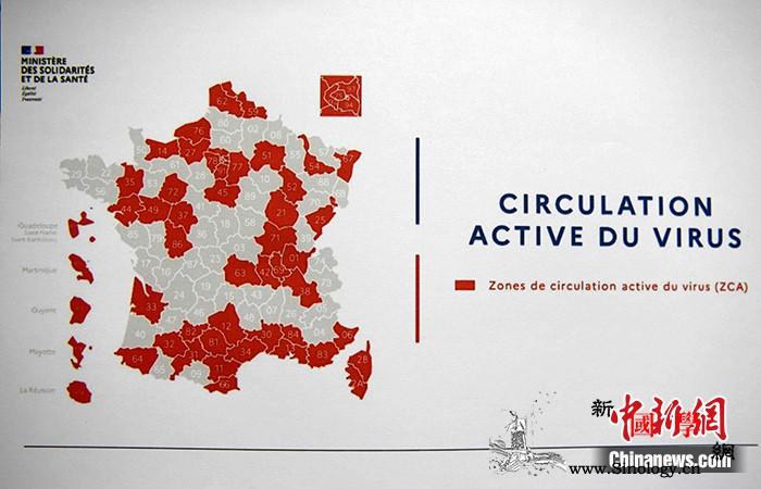 法国确诊病例突破45万例全法疫情高风_法国-增至-疫情-