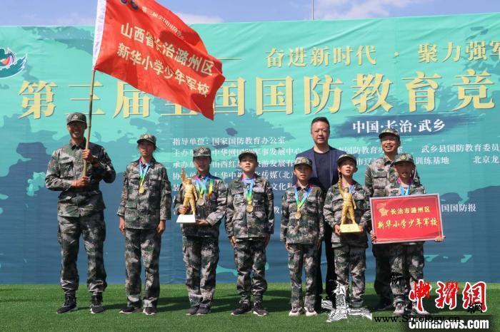 """12个省140余名少年争当""""射击小达_长治市-参赛选手-孩子们-"""