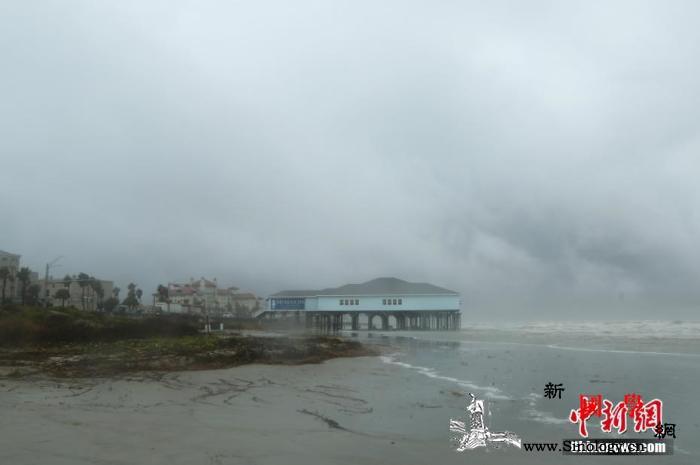 """飓风太多名字不够用热带风暴""""贝塔""""将_路易斯安那州-休斯敦-得克萨斯州-"""