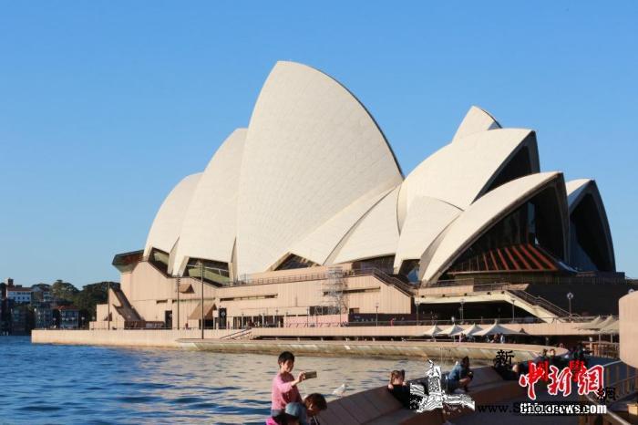 澳大利亚超4万技术移民滞留海外被迫与_悉尼-澳大利亚-歌剧院-