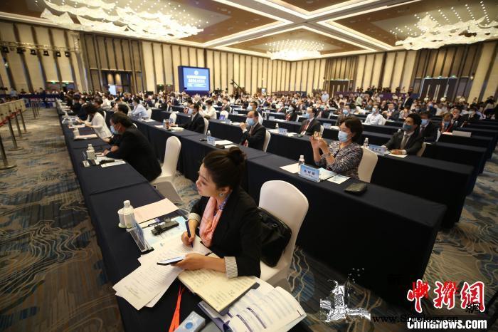 业界专家聚焦2020东亚海洋合作平台_东盟-东亚-青岛-