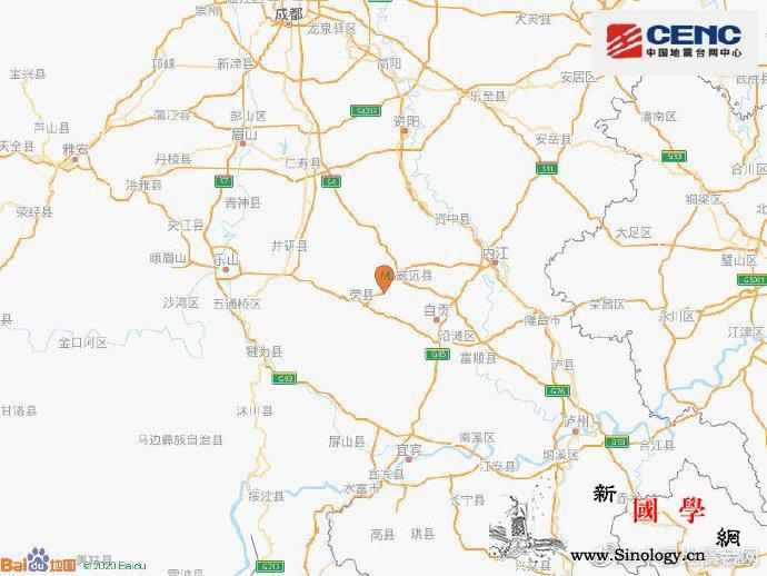 四川自贡市荣县发生3.2级地震震源深_台网-荣县-震源-