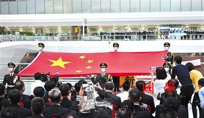 大兴机场投运一周年迎送旅客1023万_天安门广场-国际机场-国旗-