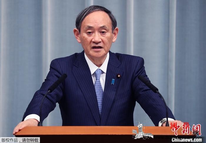 菅义伟赴福岛视察核电站系就任首相后首_首次-核电站-日本-