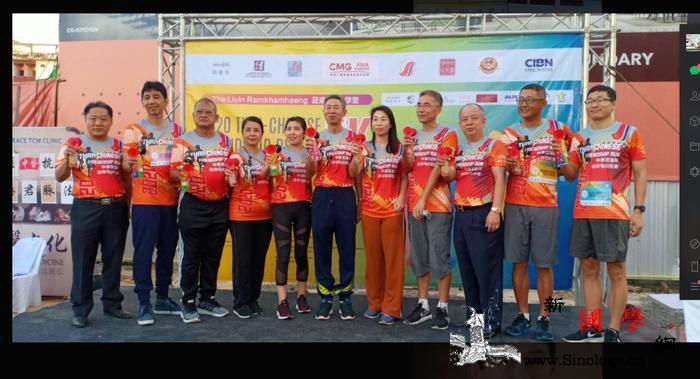 中泰友谊杯迷你马拉松取得圆满成功_曼谷-泰国-友谊-马拉松-