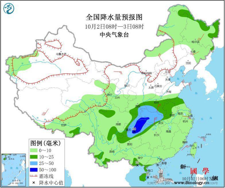 冷空气将影响中东部大部地区江汉等地将_西南地区-等地-西北地区-
