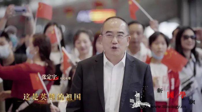 国庆当天这波主旋律新闻大写加粗的服_无恙-武汉-山河-
