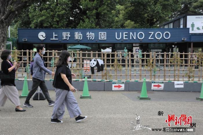 日本政府决定免费为国民接种新冠疫苗_东京-接种-日本-