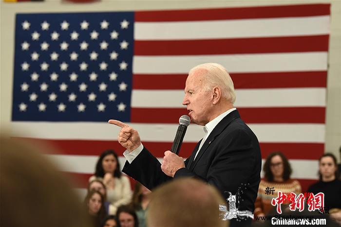 美国民主党总统候选人拜登公布纳税单_民主党-竞选人-美国-